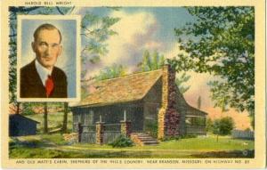 Old Matts cabin1
